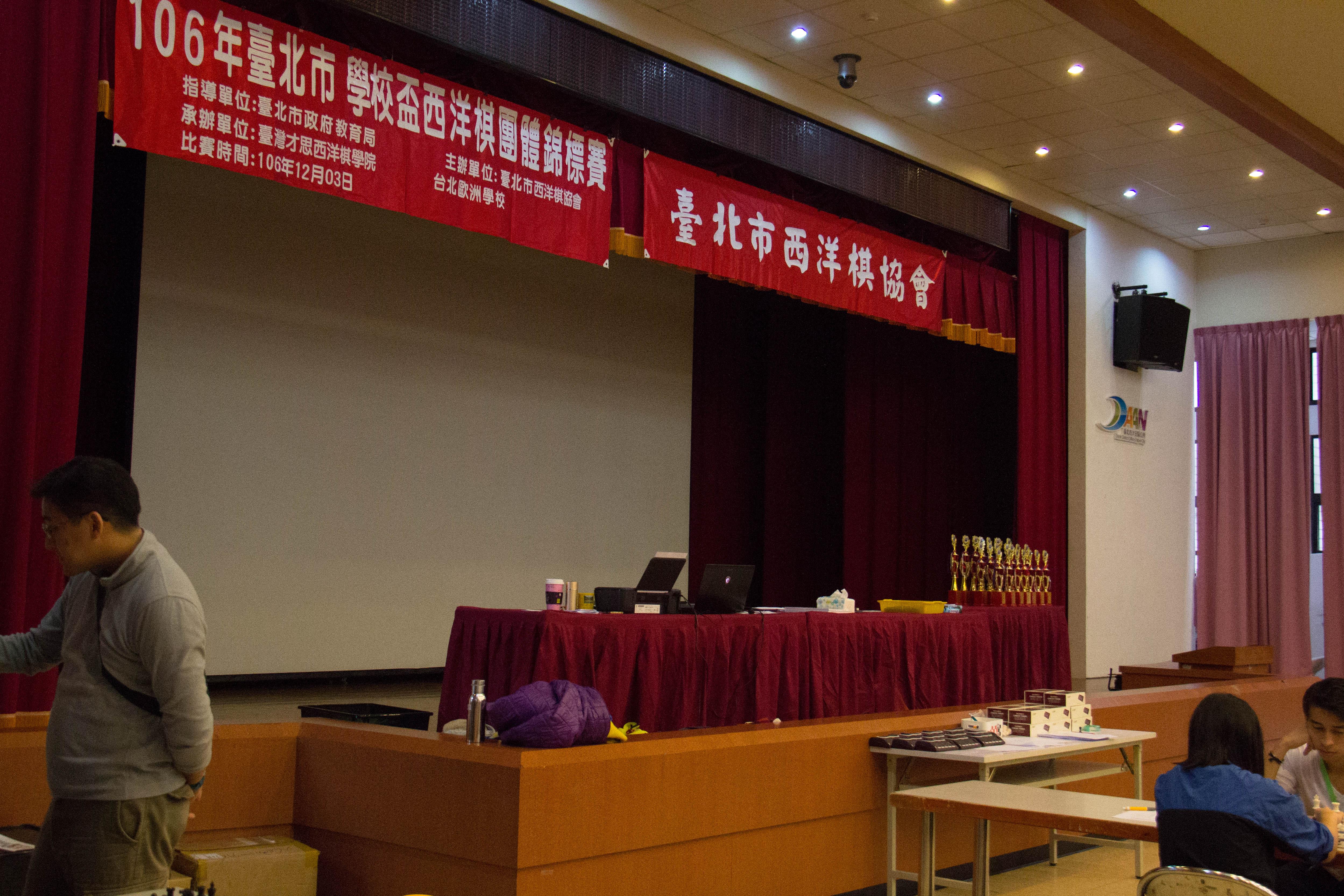 大安區行政中心